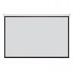 Проекционный моторизированный экран Lumi PSAA162, 16:9 (3.6x2 м)