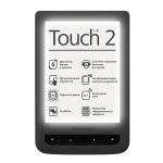 Электронная книга PocketBook PB626-Y-CIS